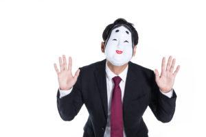 千葉県 探偵